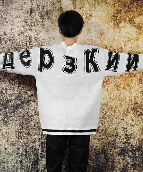 ビッグシルエットミドルゲージバックロゴデザインセーター(BG)
