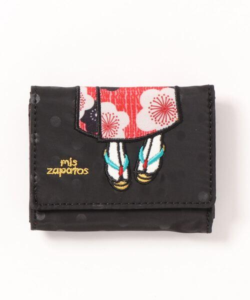 【抗菌】mis zapatos 着物三つ折り財布 二つ折り 2つ折り ミニ財布 ミニウォレット