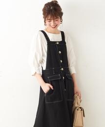 natural couture(ナチュラルクチュール)の配色ステッチ前釦ジャンスカ(ジャンパースカート)