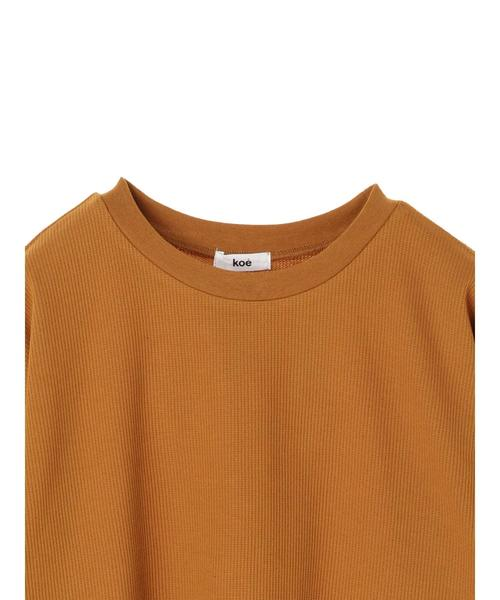 5分袖ワッフルTシャツ