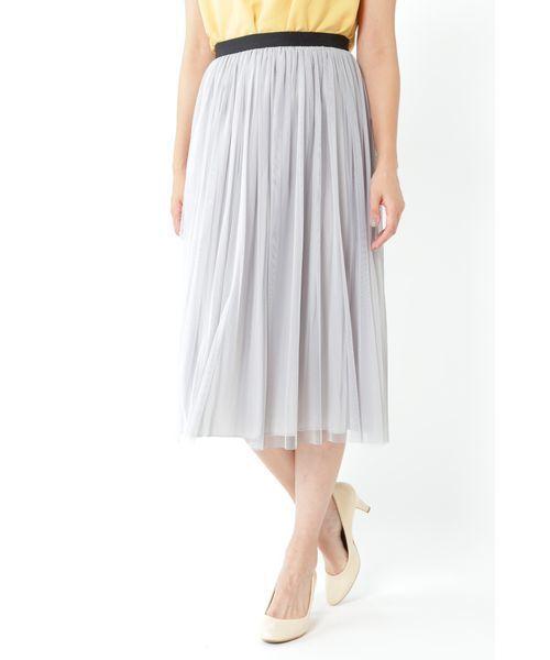 最も  NATURALリバーシブルチュールスカート(スカート) NATURAL BEAUTY(ナチュラルビューティー)のファッション通販, 伝承「匠」:bc920227 --- kredo24.ru