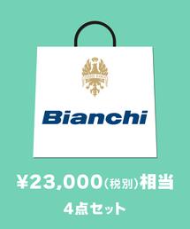 Bianchi(ビアンキ)の「【福袋/福箱】Bianchi bag(福袋/福箱)」