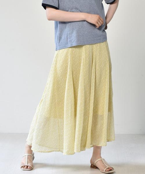シアーマーメイド柄スカート