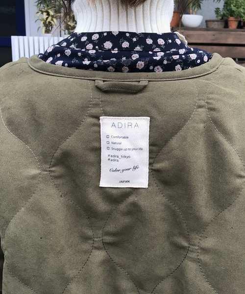 リバーシブルボアキルトジャケット
