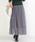 Social GIRL(ソーシャルガール)の「チュールフレアボリュームロングスカート(スカート)」 チャコール
