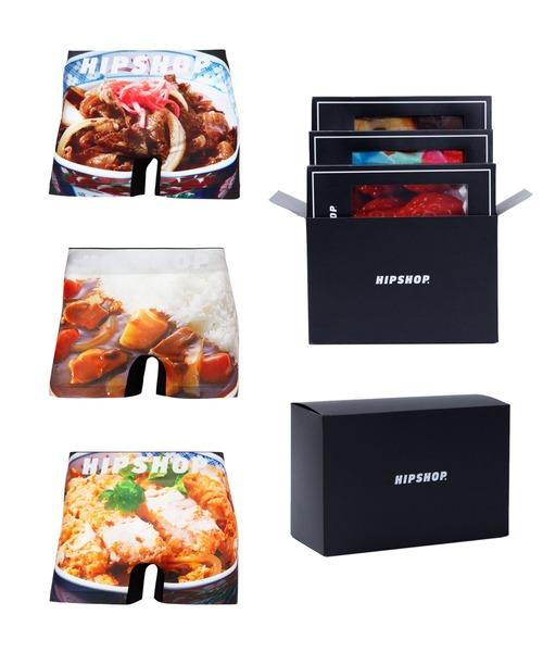 GIFT BOX(ギフトボックス)アンダーパンツ3点セット メンズ ポリエステルタイプ