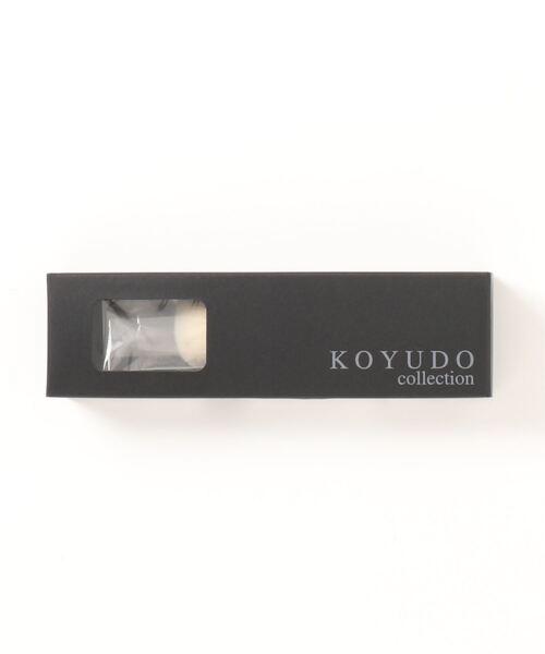【 KOYUDO / 晃祐堂 】熊野筆  リキッドファンデーションブラシ F-03 KYI