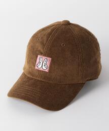 green label relaxing × makomo CAP