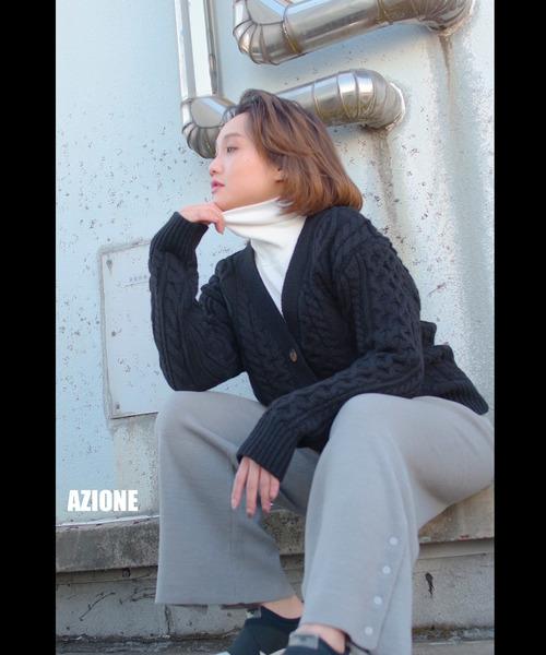AZIONE/アジオネ/ケーブルカーディガン