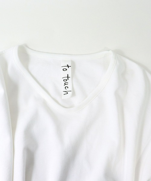 【 to touch  / トゥータッチ 】 スーピマ裏毛 ワイドTシャツ TO17C-03 MUD・・