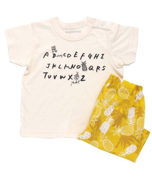 a6d01bc37d466 Ampersand(アンパサンド)のトロピカル柄かぶりパジャマ(ルームウェア パジャマ)