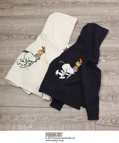 【coen キッズ / ジュニア】(SNOOPY/スヌーピー)パイルキモウパーカー(フーディ)