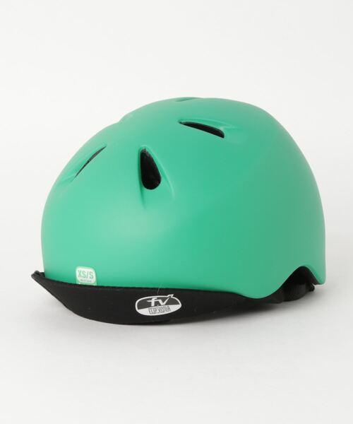【bern】NINO ALL SEASON キッズ ヘルメット