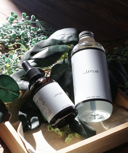 [J.m.a]スカルプエッセンスピュアヘアソープ各1本セット