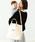 こども ビームス(コドモビームス)の「TEMBEA × こども ビームス / 別注 マザートート ロゴ 2(トートバッグ)」|ナチュラル