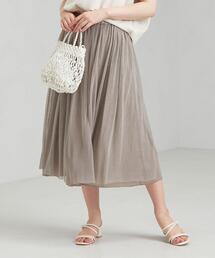 FFC チュール & サテン リバーシブル スカート