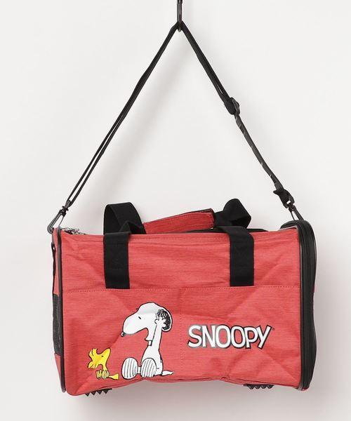 SNOOPY ···2 ペット用 お出掛けBAG