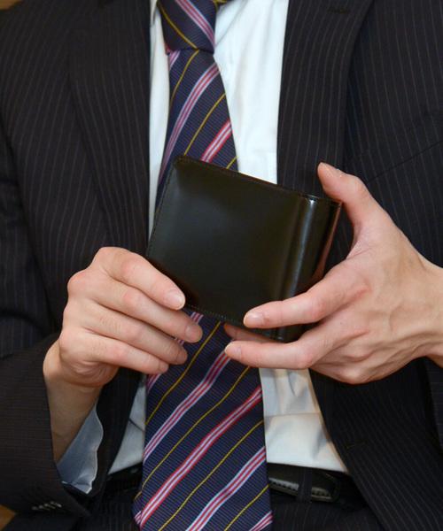 全国総量無料で コードバン 日本製二つ折り財布(財布) FLYING HORSE(フライングホース)のファッション通販, モンテーヌ/クロンヌ:7075aa73 --- theothermecoaching.com
