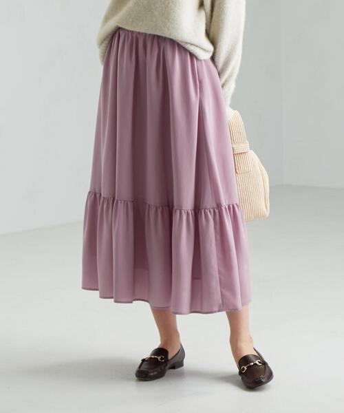FFC PE ティアード スカート