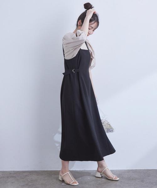サイドバックルジャンパースカート
