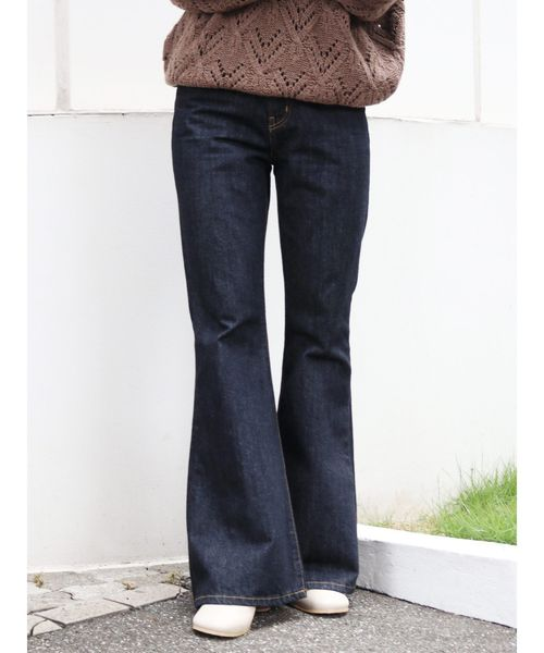 交換無料! ワンウォッシュベルボトムデニム(デニムパンツ)|Ungrid(アングリッド)のファッション通販, シューズブティック ナナ:93ab8b21 --- tsuburaya.azurewebsites.net