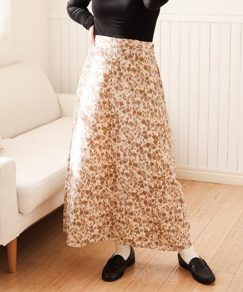 prim skirt