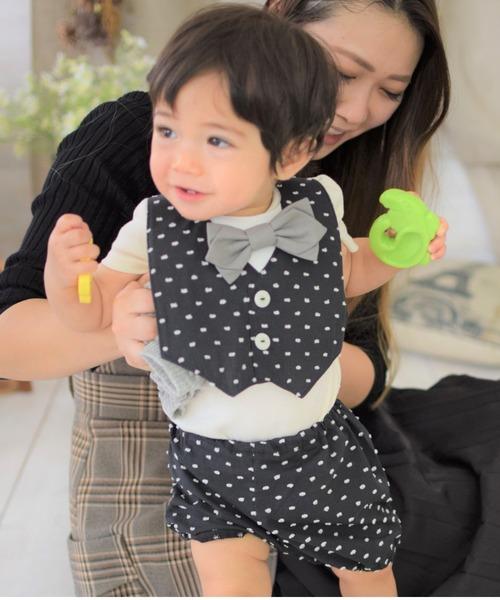 Epron & Bloomer Set -COOL BABY