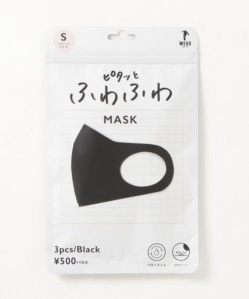 マスク ぴたっと 岡本商会 ピタッとマスク(100枚入): ヘアビューティ取り扱い美容商材サイト
