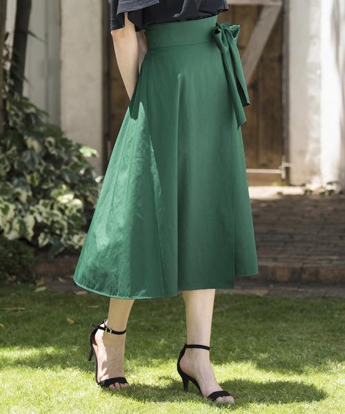 ANAYI(アナイ)の「バイオツイルラップ風スカート(スカート)」|ブルーグリーン
