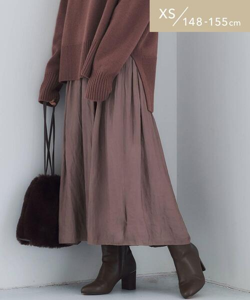 [ XS / H148-155cm ] ★★ CFC ヴィンテージ ツイル マキシ スカート
