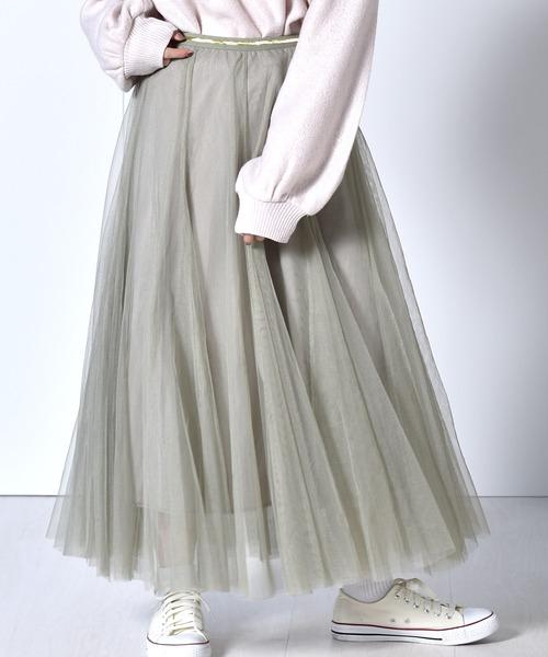 チュールマーメイドスカート