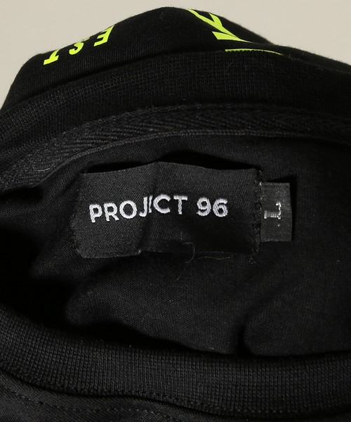PROJECT 96 THE WORLD IS YOURS T