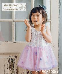 d5b7bbb8d4881 panpantutu TODDLER(パンパンチュチュトドラー)の「 リトルツインスターズ お花と