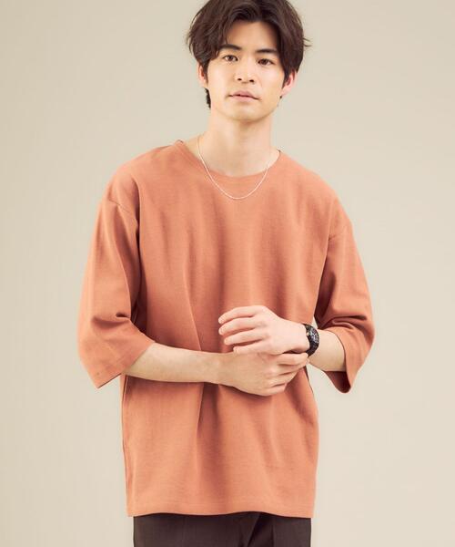 SC グリッティー ジャカード ノーカラー 5分袖 Tシャツ カットソー