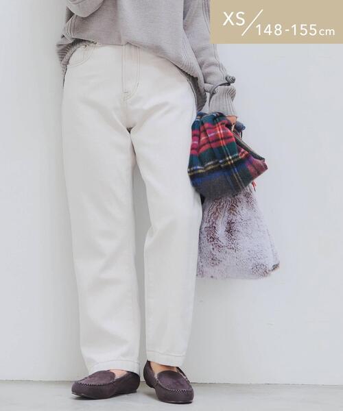 [ XS / H148-155cm ] ★★ SC ストレート デニム