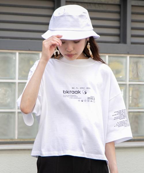 BARAK(バラク)の「【WEB限定カラーあり】スリーブロゴショートTシャツ(Tシャツ/カットソー)」 ホワイト