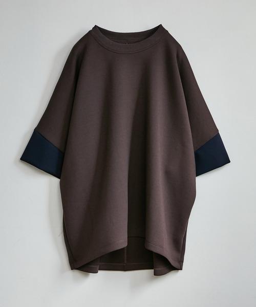 UNITED TOKYO(ユナイテッドトウキョウ)の「【WEB限定】ドレープダンボールオーバーサイズT(Tシャツ/カットソー)」|ブラウン