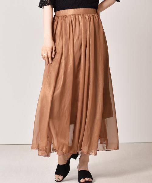 オーロララメスカート