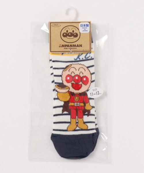 ANPANMAN KIDS COLLECTION(アンパンマンキッズコレクション)の「【アンパンマン】お食べレギュラーソックス(ソックス/靴下)」|ネイビー