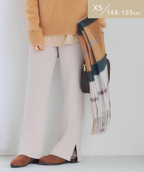[ XS / H148-155cm ] ★★ SC スリット ニット パンツ