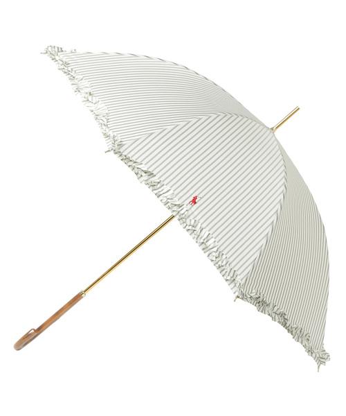 傘 【フリル ストライプ】
