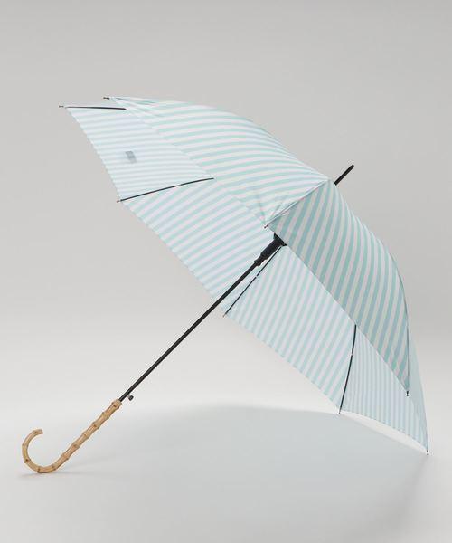 【ALCEDO/アルセド】晴雨兼用長傘