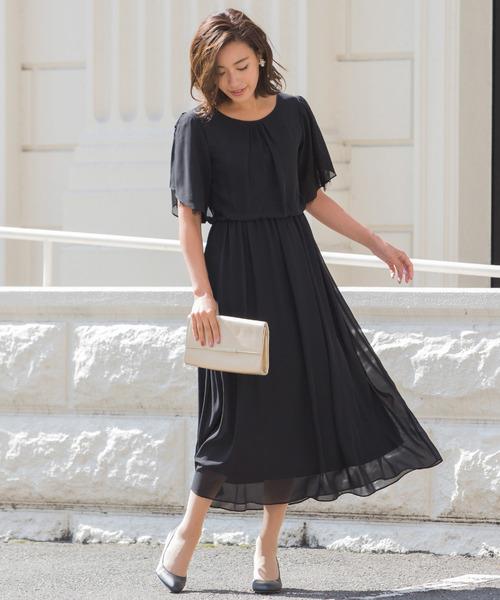【ファッション通販】 【セール】レースフレア袖のロングドレス// 結婚式ワンピース・お呼ばれパーティードレス(ドレス) kana(カナ)のファッション通販, オオトネマチ:80eb9f32 --- heimat-trachtenbote.de
