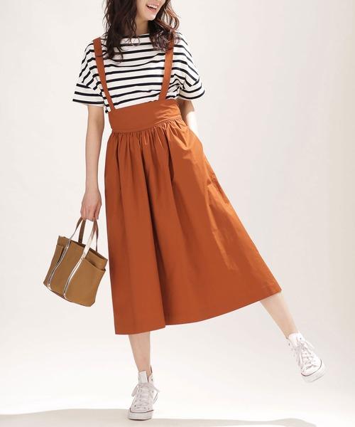 セール very 6月号掲載 サスペンダー付きギャザースカート スカート