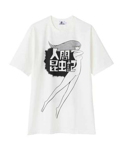 人間昆虫記 Tシャツ