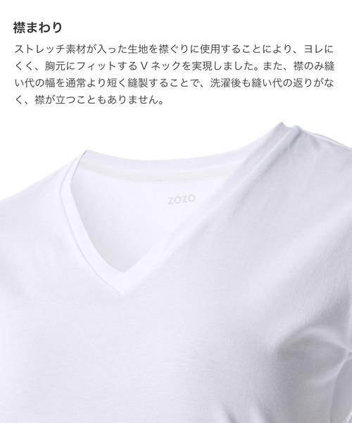 ストレッチVネックTシャツ(パターンオーダー)/ネイビー[WOMEN]