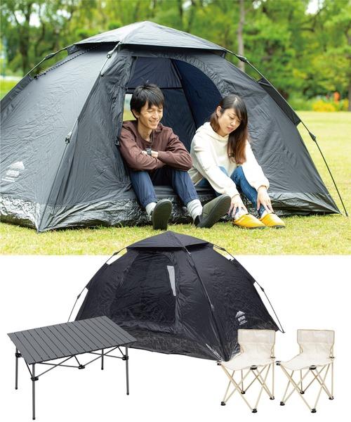 キャンプセットB(アウトドアグッズ) ワンタッチテント/アルミテーブル/フォールディングチェア2脚の4点セット