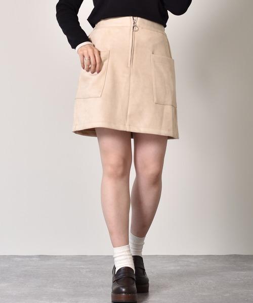 スウェードポンチタイトスカート