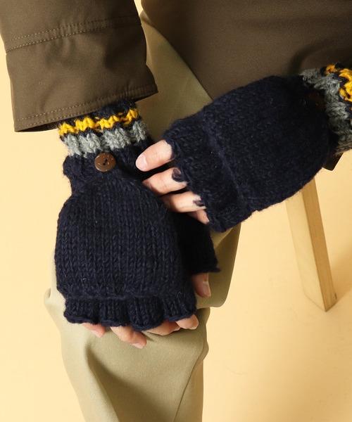 2-LINE 2×2 ALAN MITTEN /アランミトン 手袋
