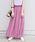 Khaju(カージュ)の「Khaju:リラックスマキシスカート19SS◆(スカート)」|ピンク系その他